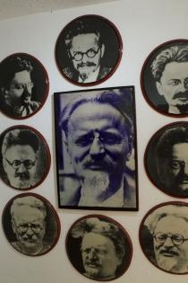В музее Троцкого